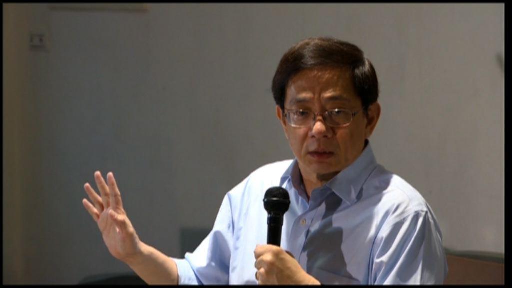 管中閔當選台大校長惹爭議
