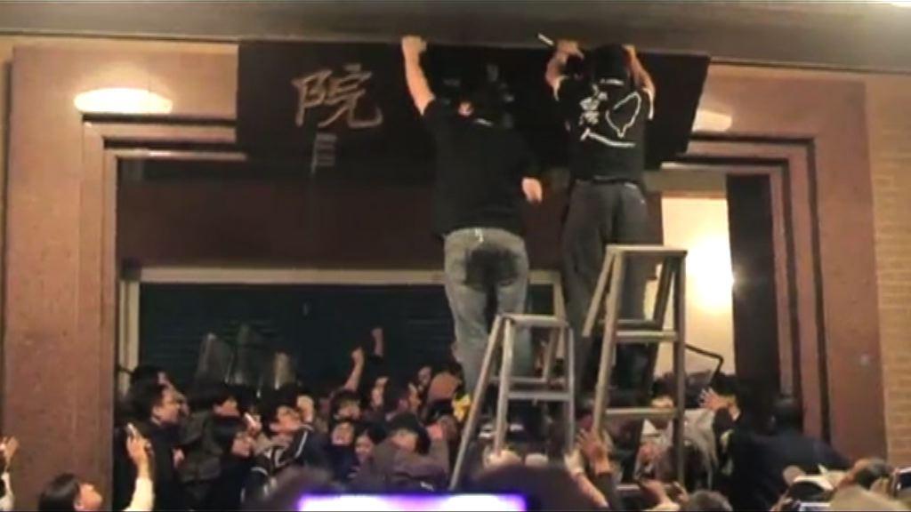 台灣煽惑他人犯罪處理群眾事件案例少