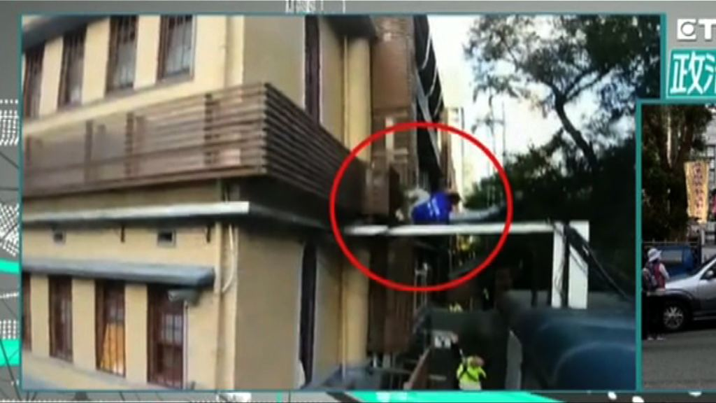 台灣有團體抗議年金改革 有示威者墮地重傷