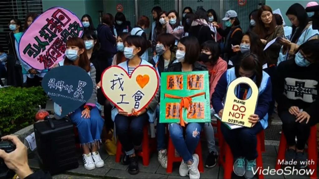 台灣空服員靜坐抗議長榮航班過勞