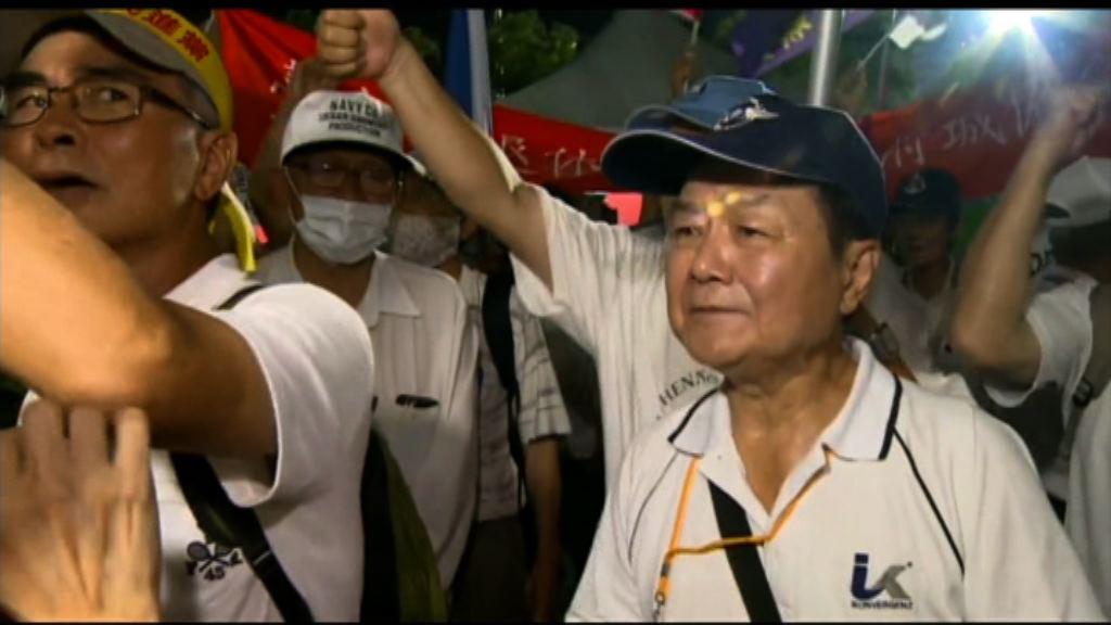 反年金團體稱不在世大運閉幕抗議