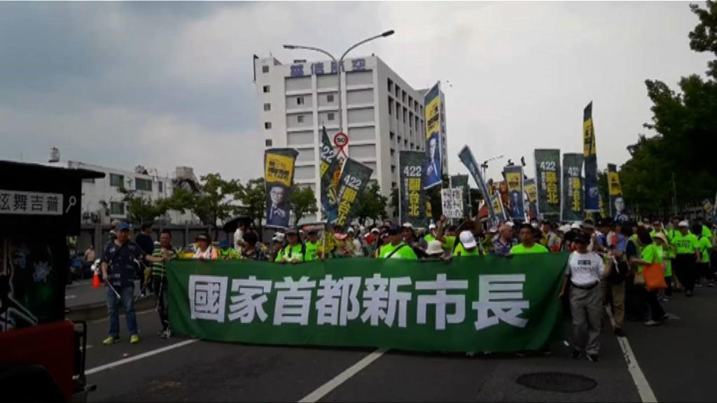 萬人遊行要求台北市長柯文哲下台