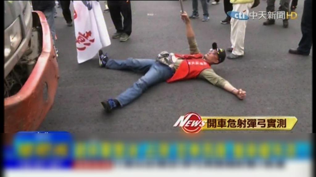 台北抗議年金改革示威者堵塞主要道路