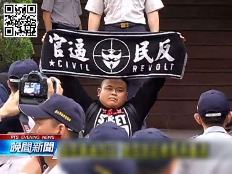 台灣示威 部分被捕學生由家長接走