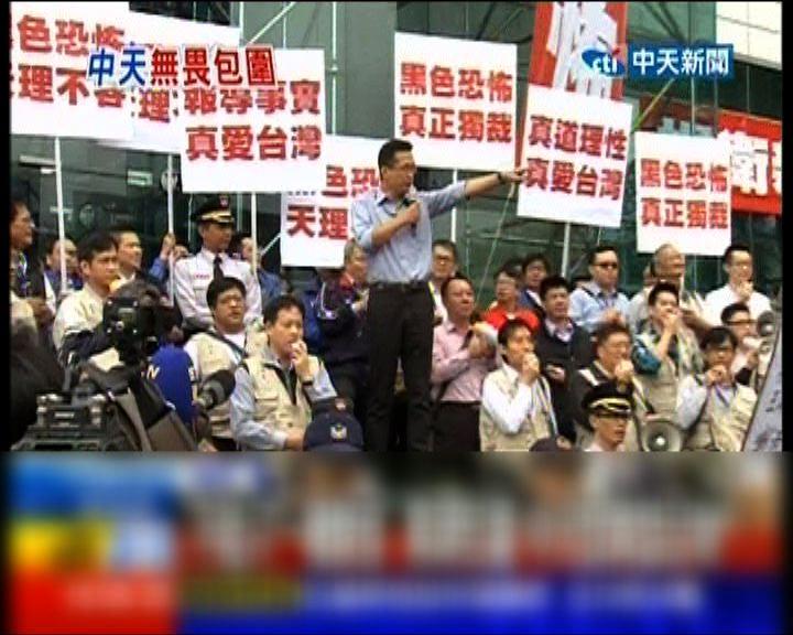 民眾到中天新聞台抗議報道不公