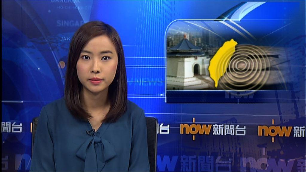 台灣花蓮外海發生5.5級地震