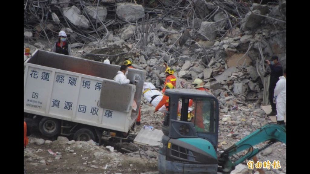 花蓮地震兩名大陸死者遺體尋回