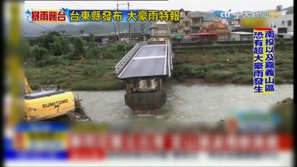 台灣持續大雨多區停工停課