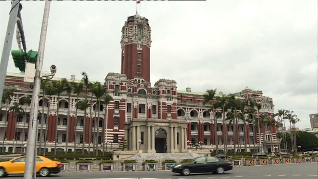 總統府指台灣不會在壓力下屈服