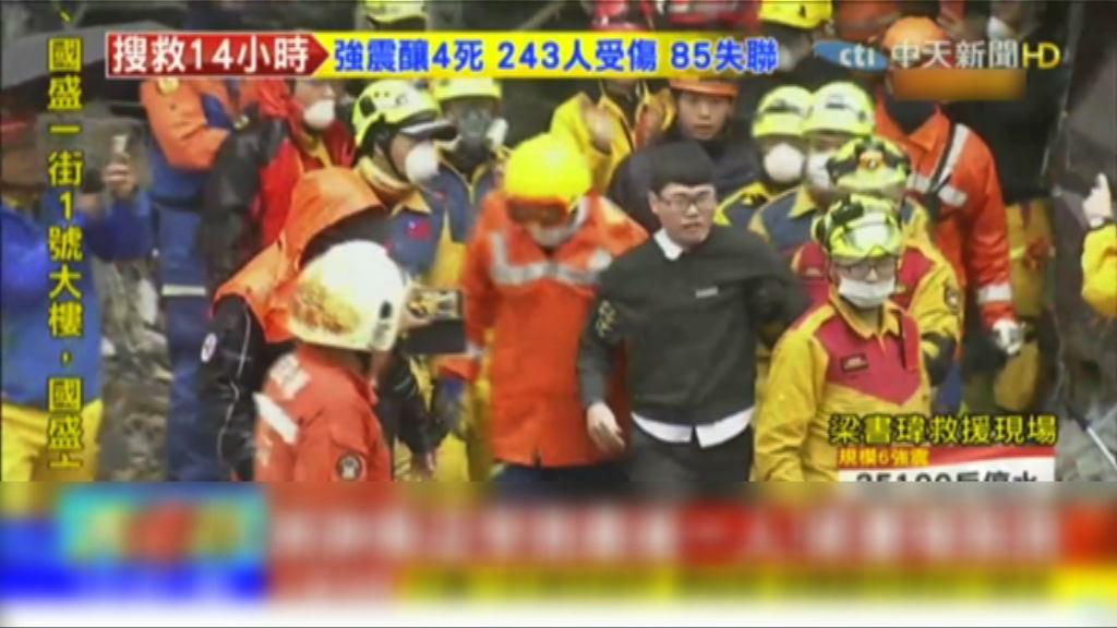 花蓮地震 倒塌酒店一員工獲救