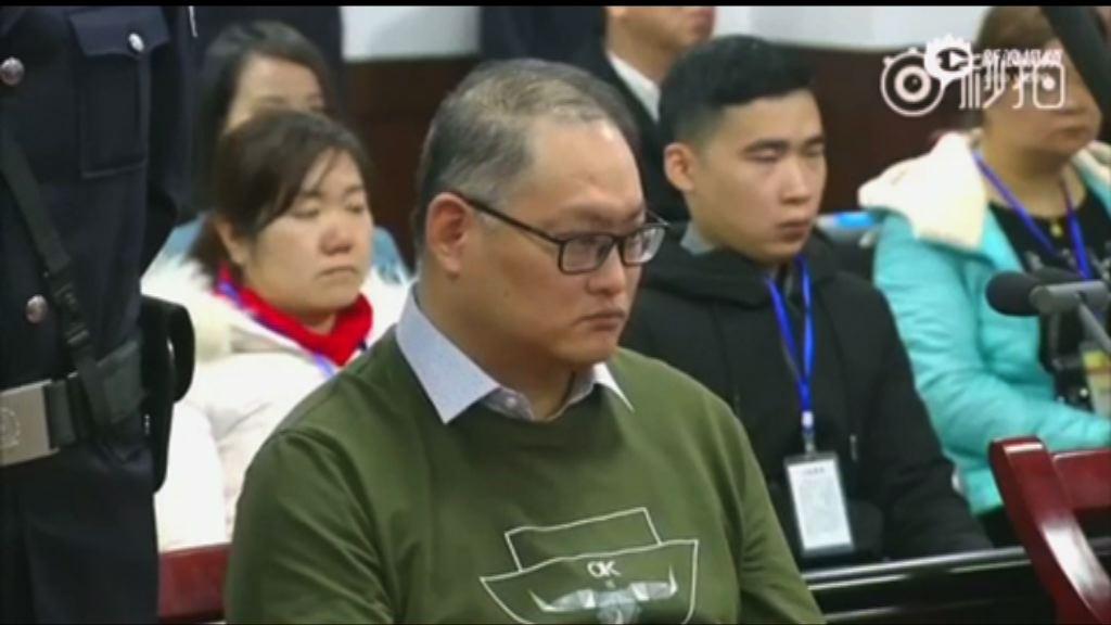 李明哲被判五年有期徒刑 當庭表示不上訴