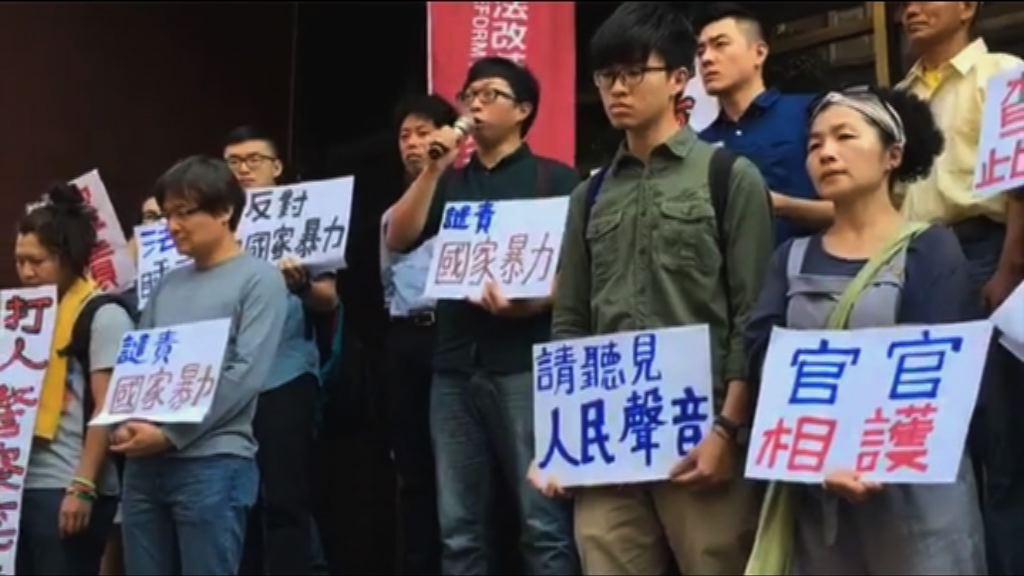 台灣佔領行政院案 魏揚:所有被告應無罪
