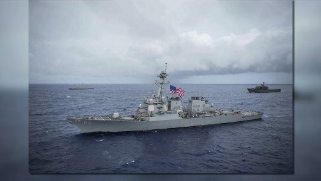 美國兩軍艦駛經台灣海峽