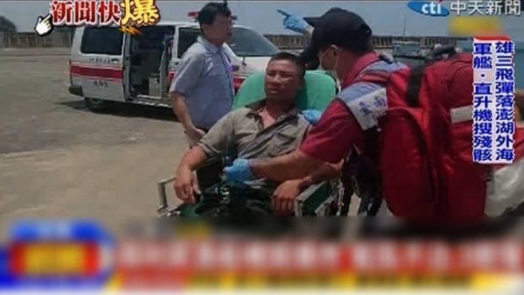 台灣被飛彈擊中漁船爆炸一死三傷