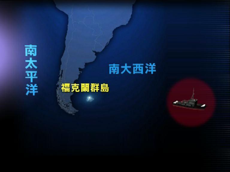 台灣漁船在南大西洋失蹤逾一周