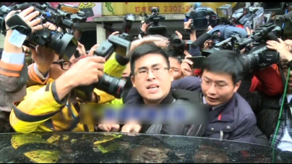 台北地檢署:王炳昌被利用發展共諜組織
