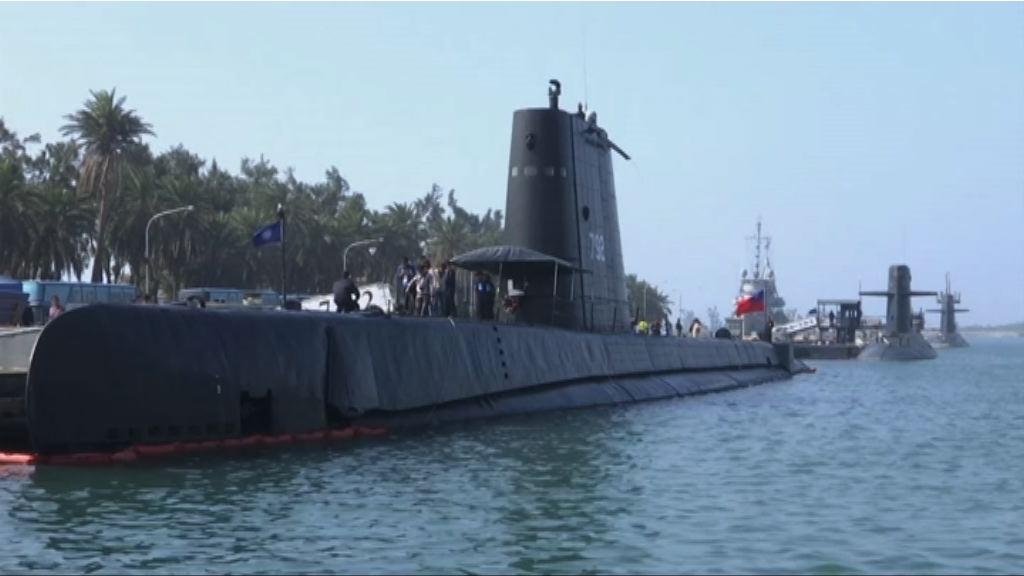 台軍方首次透露擬建八艘潛艇