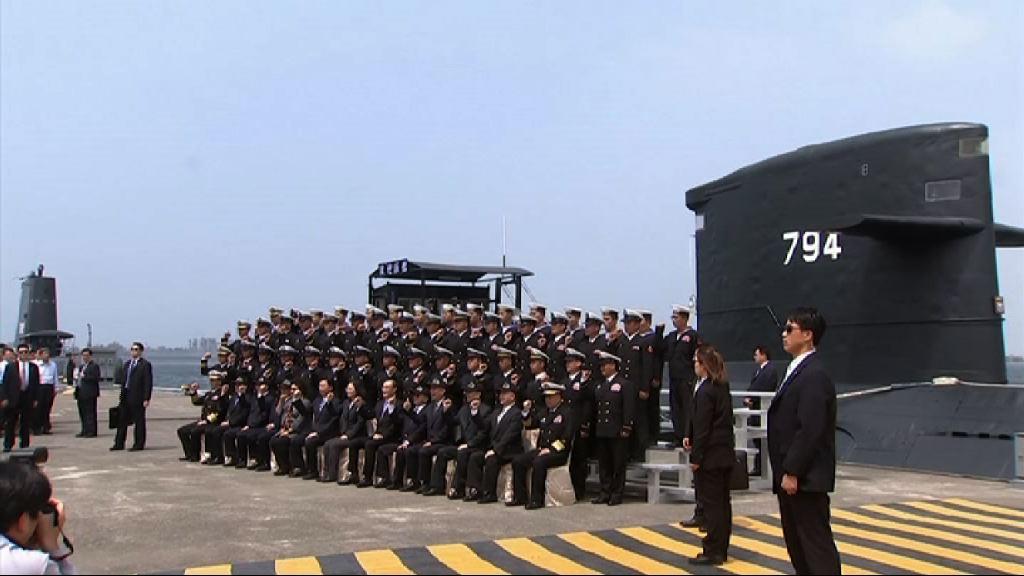 台灣軍方啟動自行製造潛艇計劃
