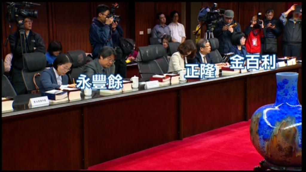 台灣當局指廁紙聯合加價或涉違法