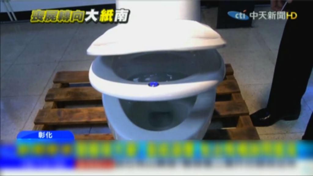 廁紙加價 台灣有民眾擬買多功能廁所板