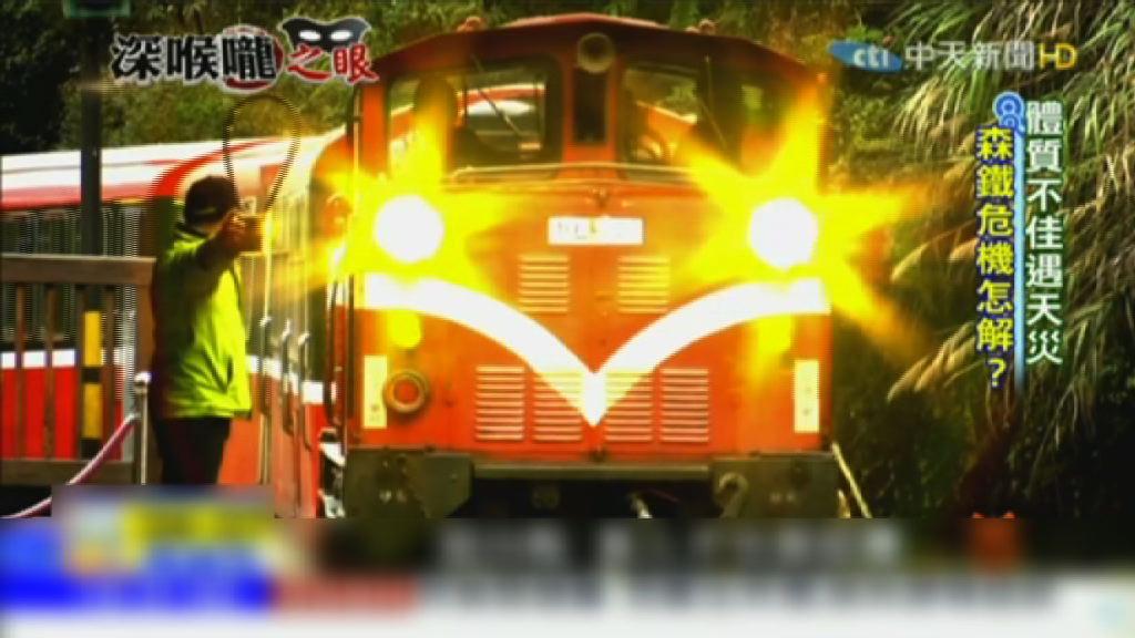 台灣阿里山鐵路本線延長停駛至六月