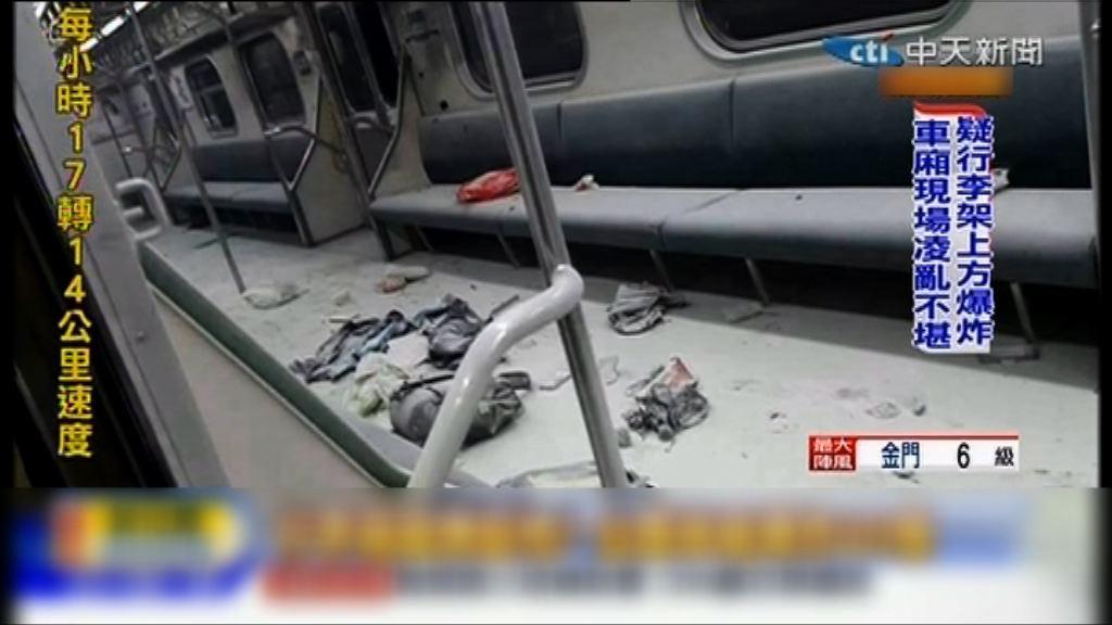 台鐵列車爆炸案 警方鎖定一男子涉案
