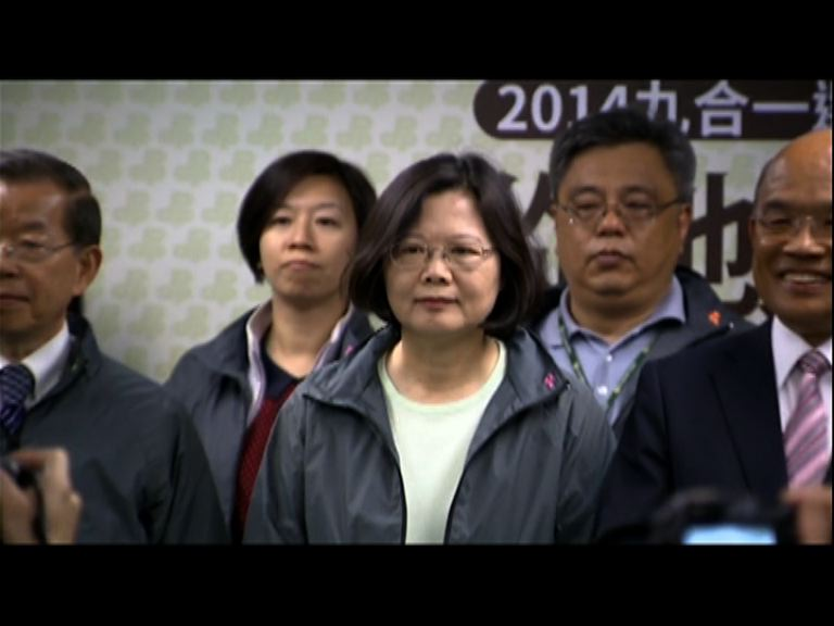 民進黨將正式提名蔡英文競選總統