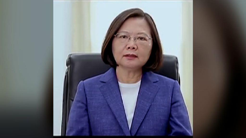 蔡英文:要讓台灣把握時間變得更強大