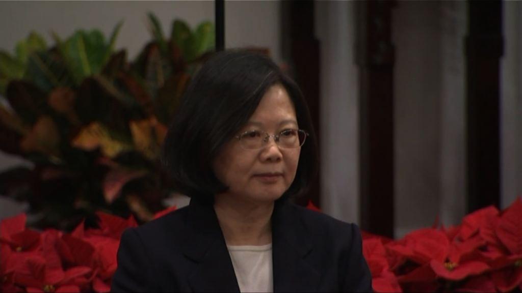 北京對台不友善 蔡英文盼非北京政策性抉擇