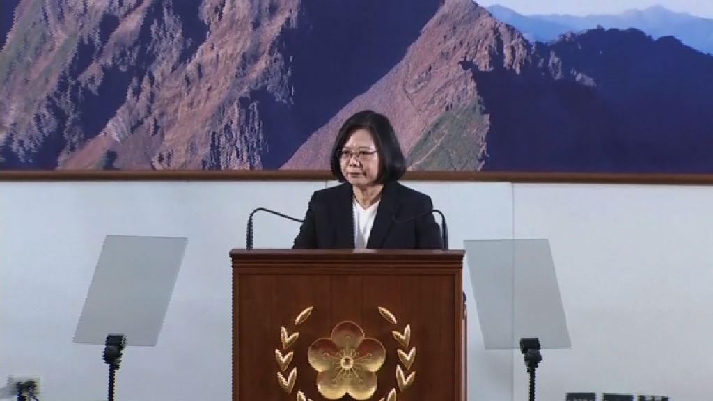 蔡英文:兩岸問題不能武力解決