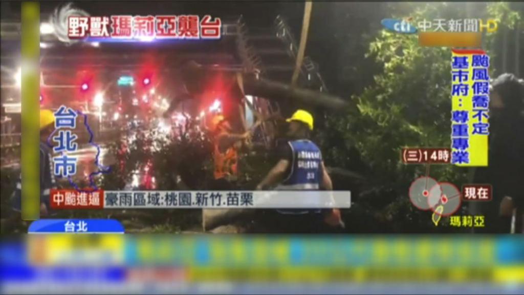台灣多處續受瑪莉亞暴風圈影響