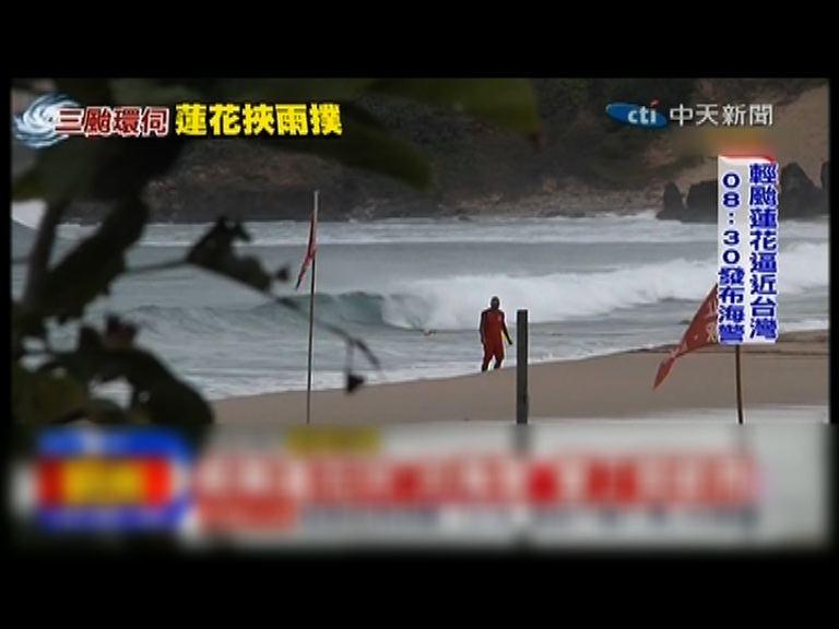蓮花趨向台灣南部當局發海上颱風警報