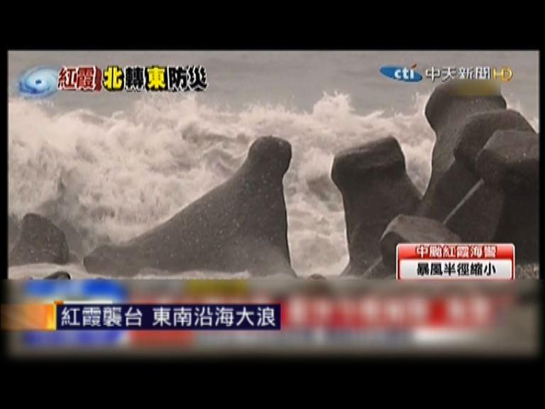 紅霞襲台 東南沿海大浪