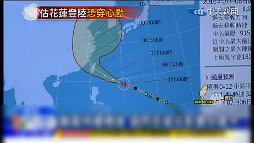 強颱風直撲 台灣發海上颱風警報