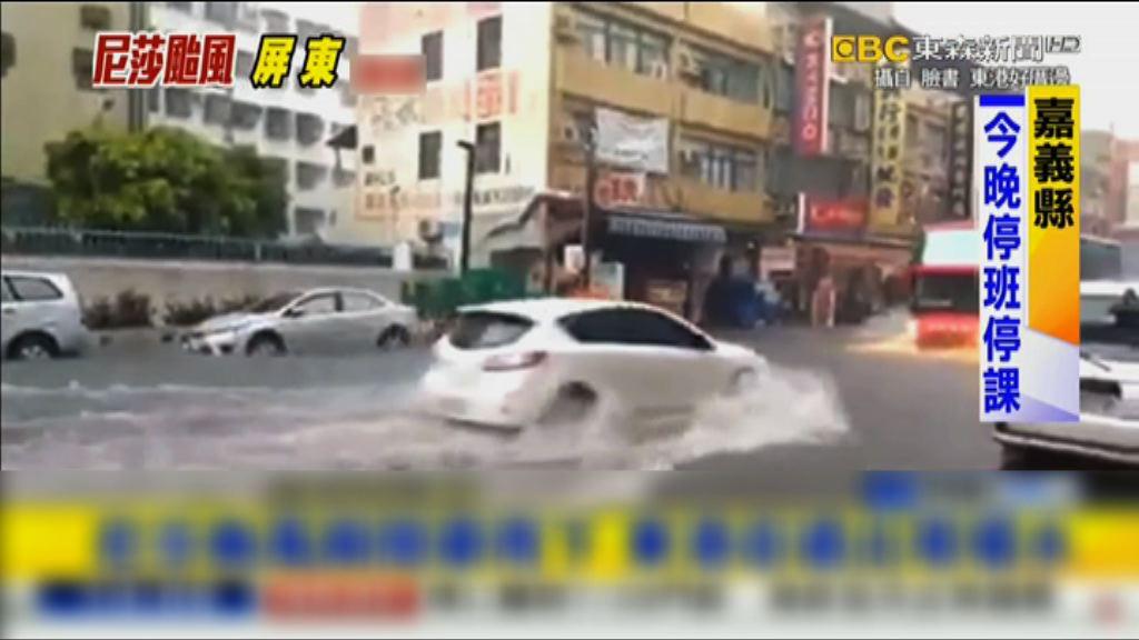 颱風納沙逼近 全台逾三萬戶停電