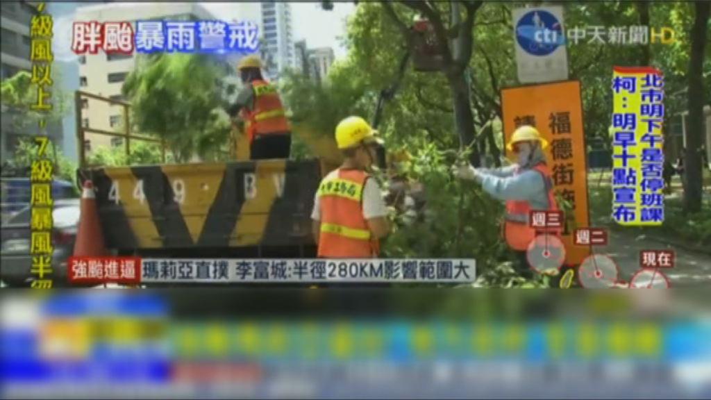 瑪莉亞暴風圈料覆蓋台灣三分二地區