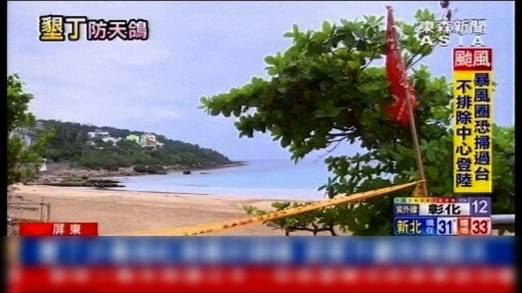 熱帶風暴天鴿迫近 台灣發陸上颱風警報