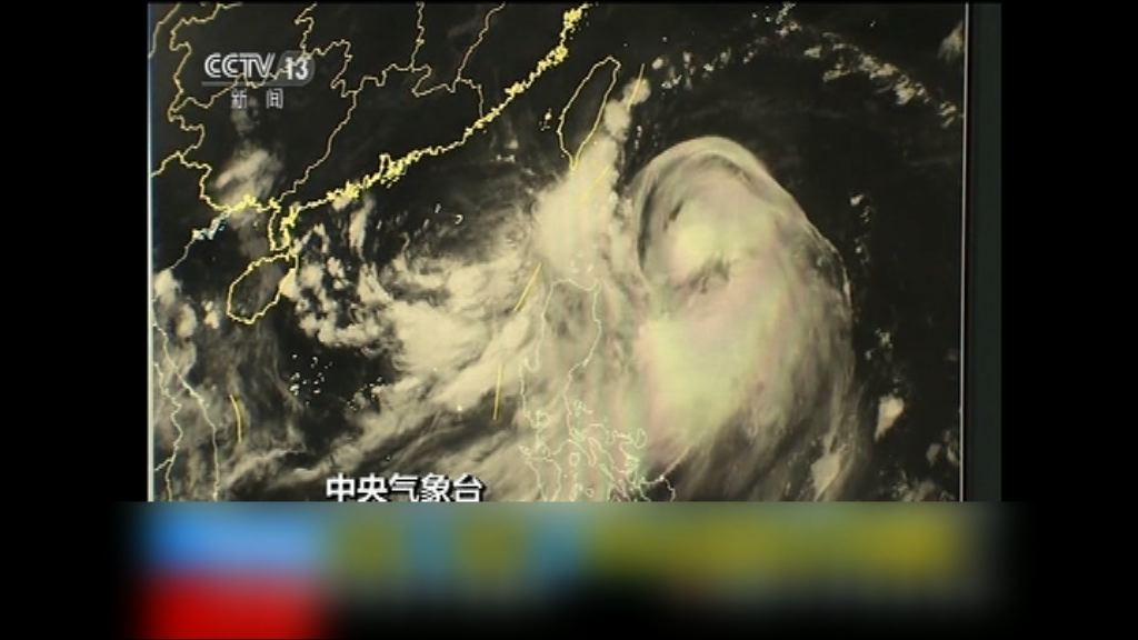 風暴納沙逼近台東 料周六登陸