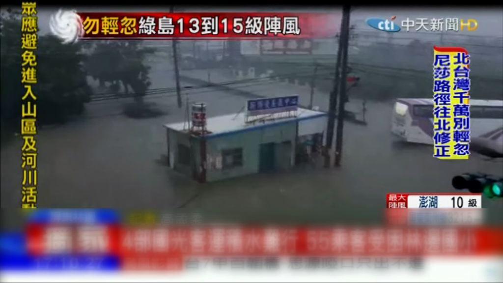 颱風納沙晚上在宜蘭蘇澳登陸