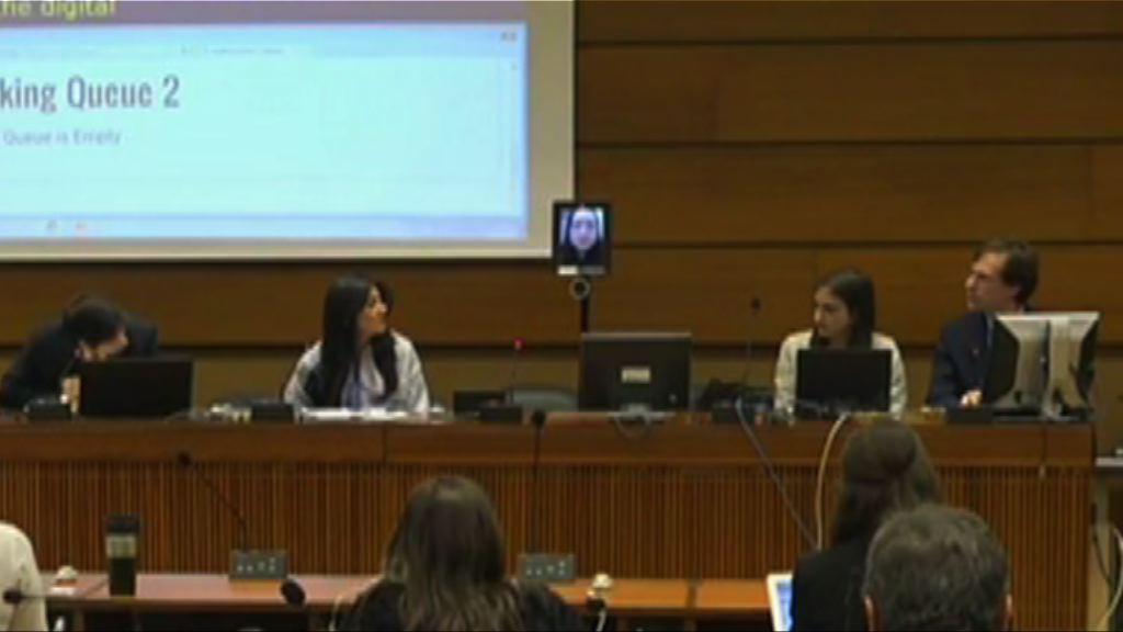 台官員透過機械人參與聯合國會議