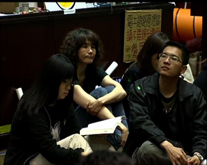 台灣學生決定周四下午撤出立法院