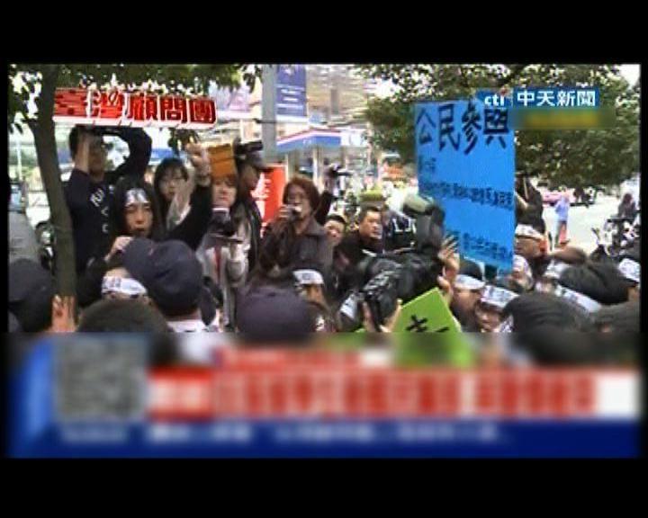 台學生反對召開經貿國是會議