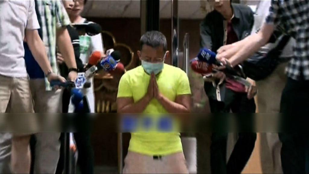 台灣粉塵爆炸案活動主辦人判監四年十個月
