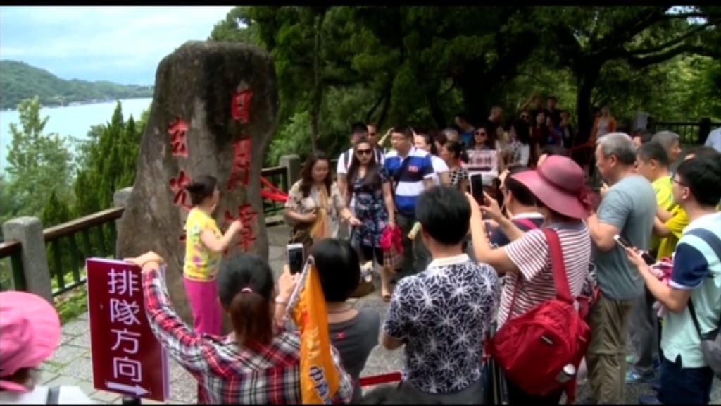 台灣政府擬花一億台幣推動本地遊