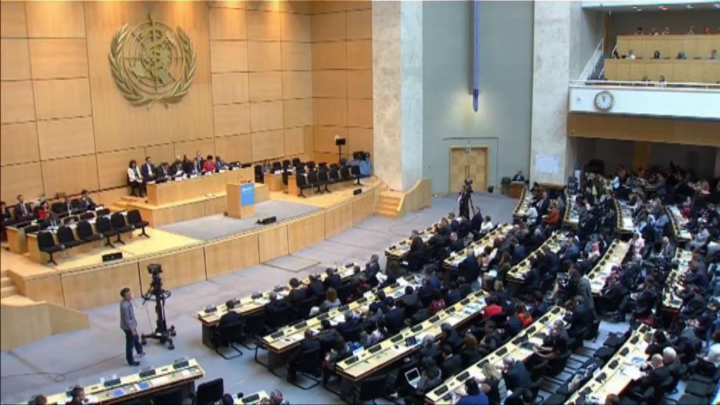 台灣仍未獲邀參與世界衛生大會