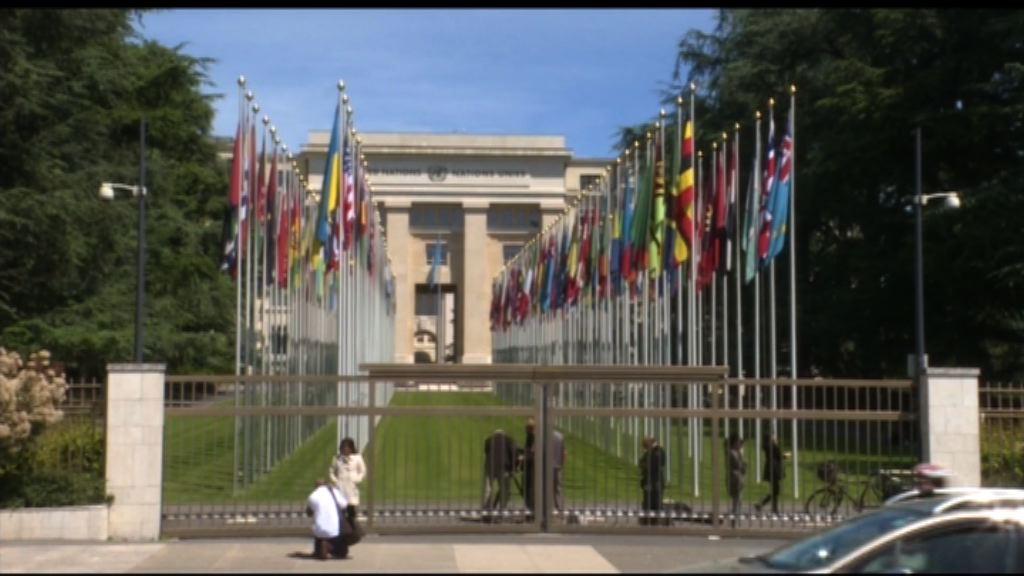 台灣尚未獲邀參與世界衛生大會