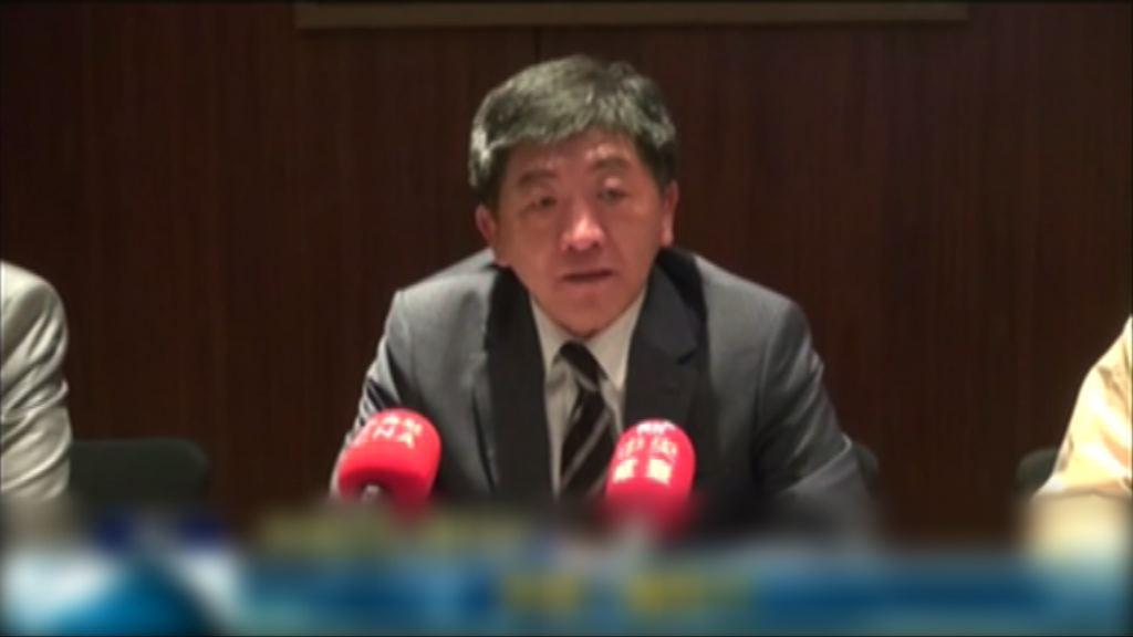 台灣代表抵瑞士 力爭參與世衛大會