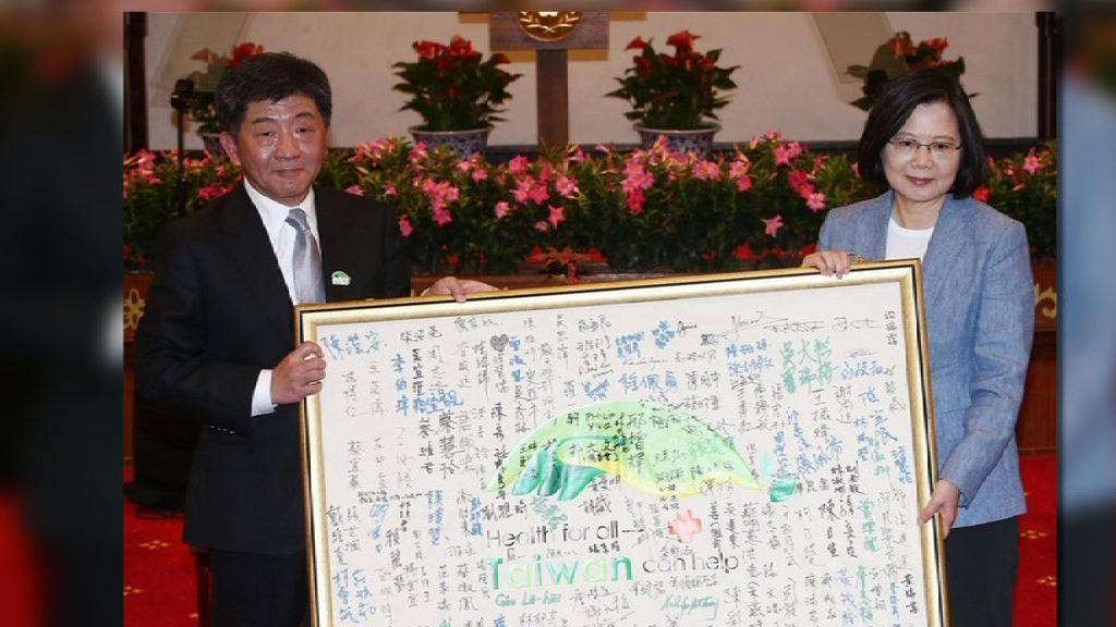 台灣捐百萬美元予世衛抗伊波拉