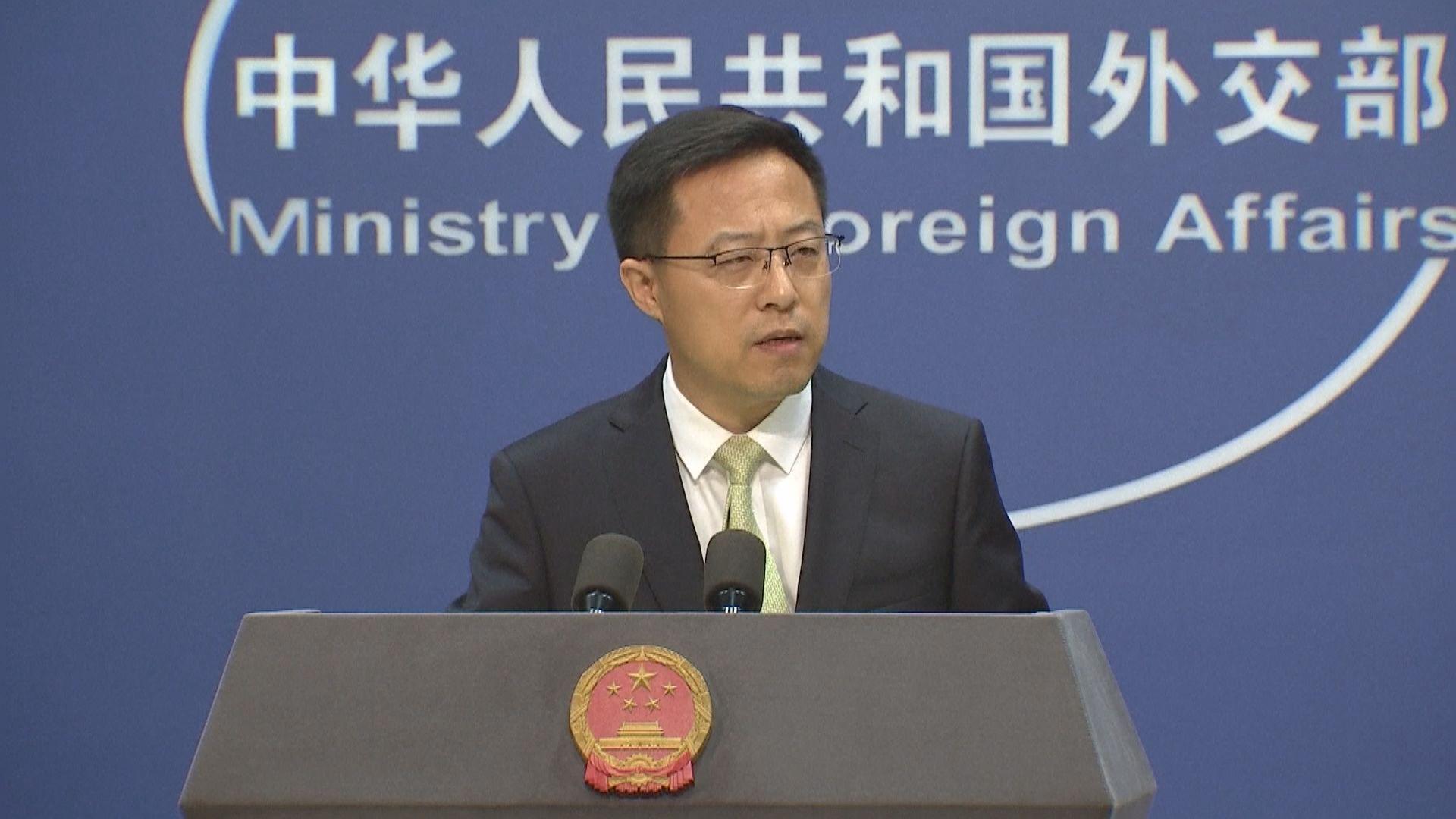 中國就捷克參院議長訪台向捷克駐華大使提出嚴正交涉