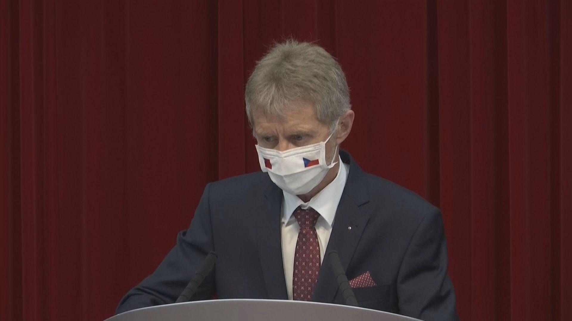 被指要付沉重代價 捷克參議院議長:無違捷克一中政策